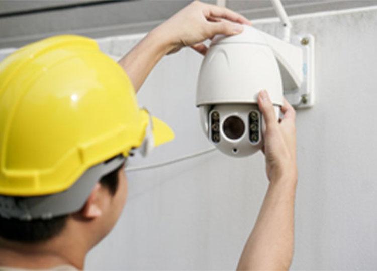 Cameras de Surveillance